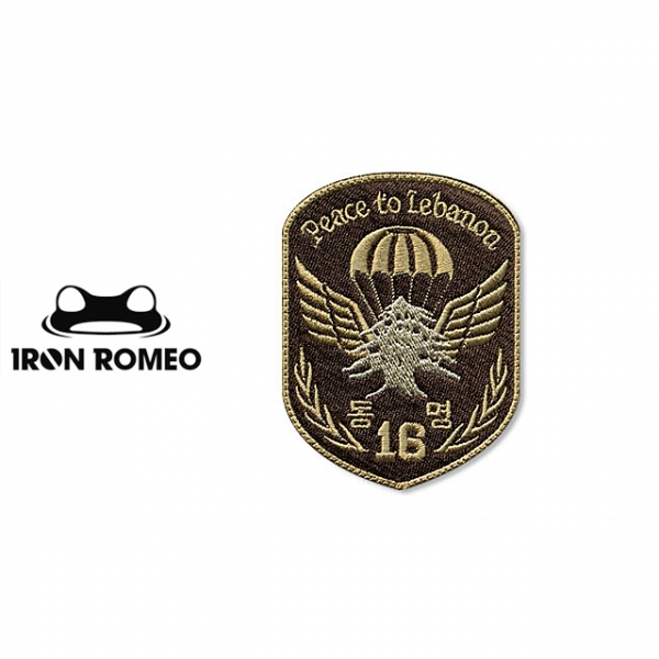 [IRON ROMEO] IR109 PEACE TO LEBANON 패치