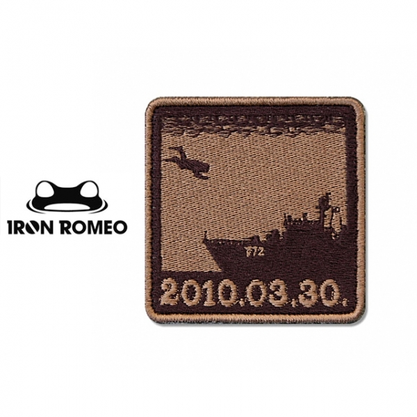 [IRON ROMEO] IR189 20100330_BROWN 패치